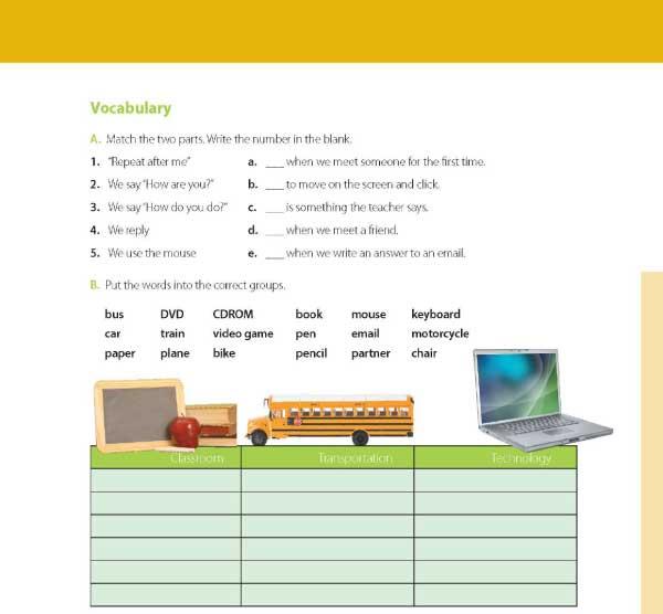 vocabulary((A-B))