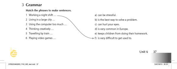 3.Grammar