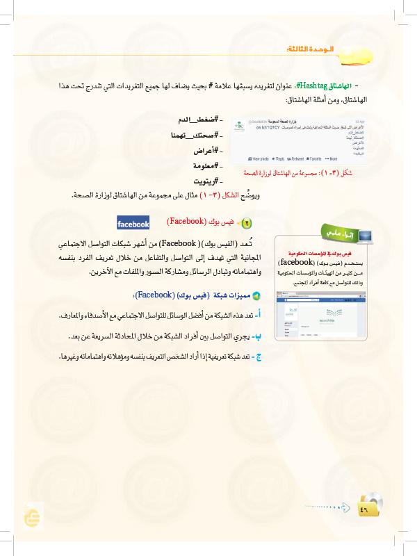 كيفية كتابة المحتوى من خلال برامج إدارة المواقع