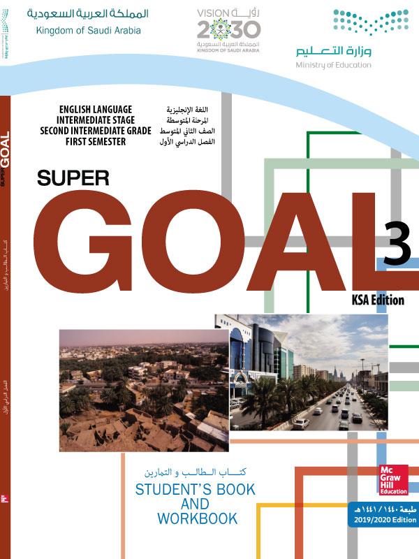 Super-goal