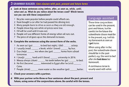 Grammar builder