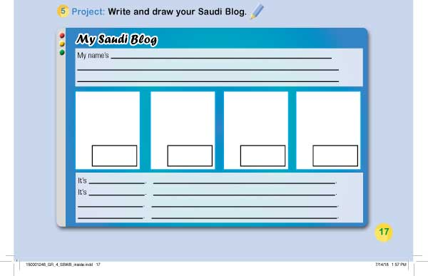 Project: Write and draw your Saudi Blog