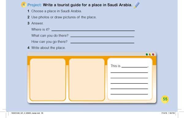 Project: Write a tourist guide