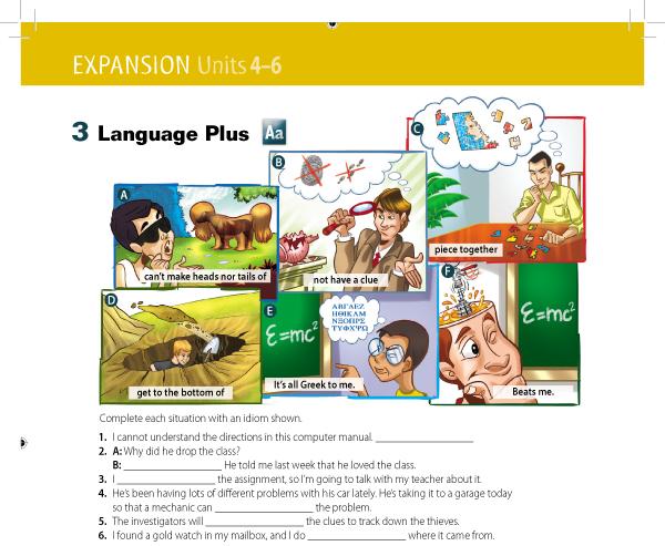 Language Plus