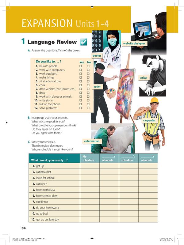 language review-1