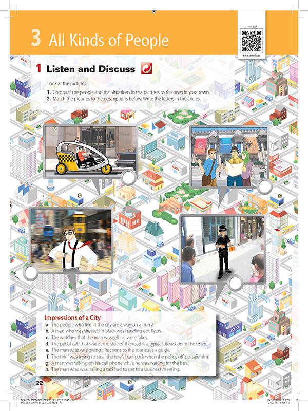 listen and discuss-1