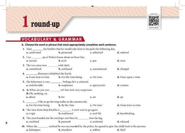 round_up1(vocabulary AND grammar)A