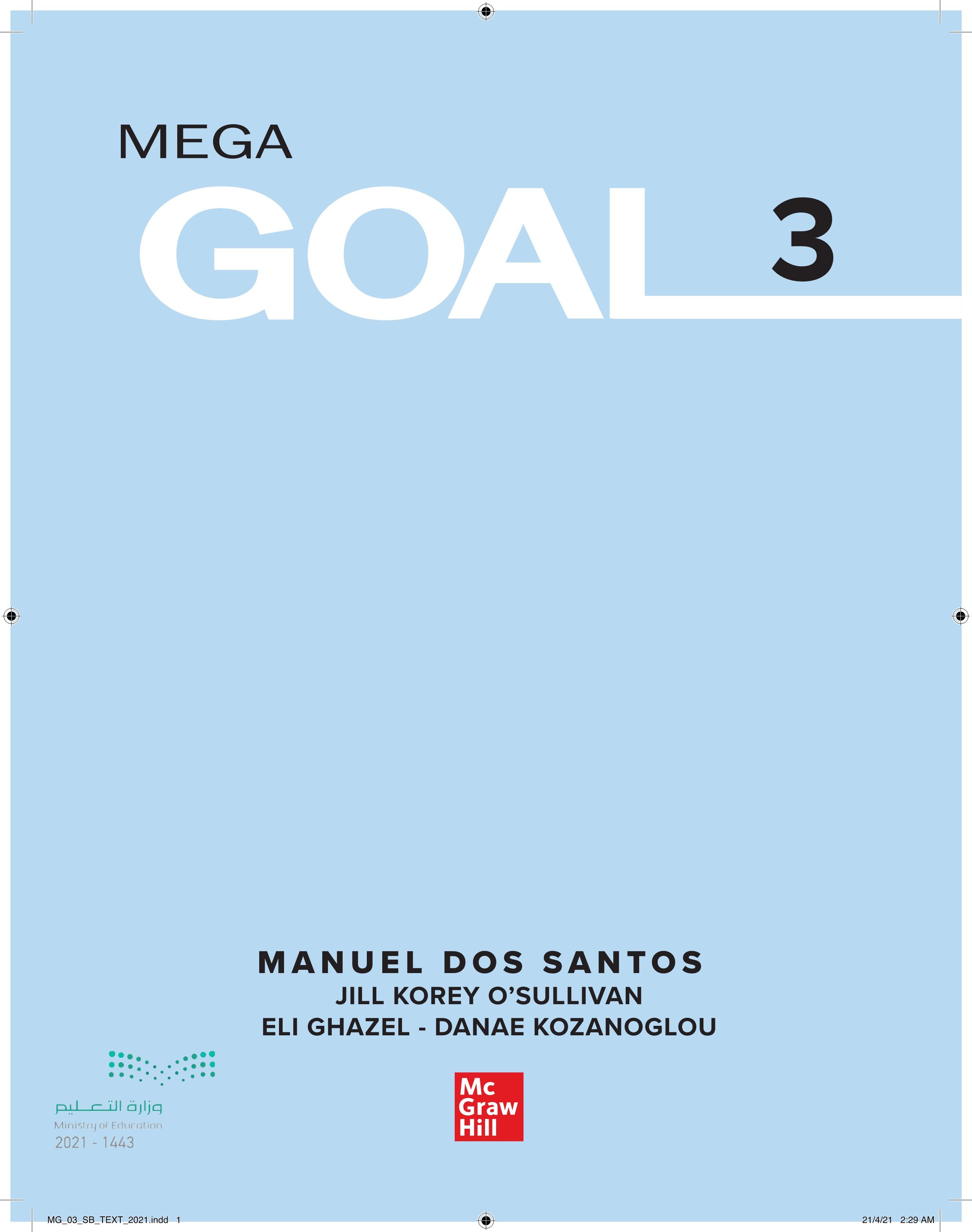Mega-goal